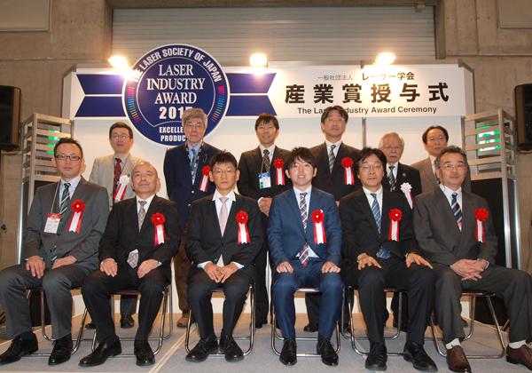 第7回レーザー学会産業賞が決定