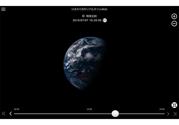NICT,ひまわり8号の観測画像を公開