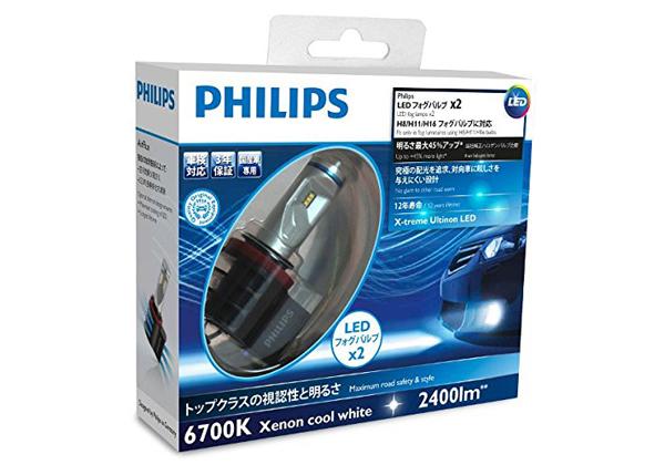 フィリップス,自動車用LEDフォグバルブを発売