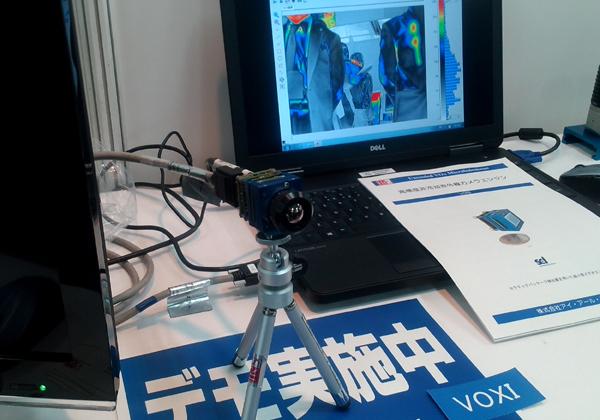 【科学技術フェア】アイ・アールシステム,高感度非冷却赤外線カメラエンジンを展示