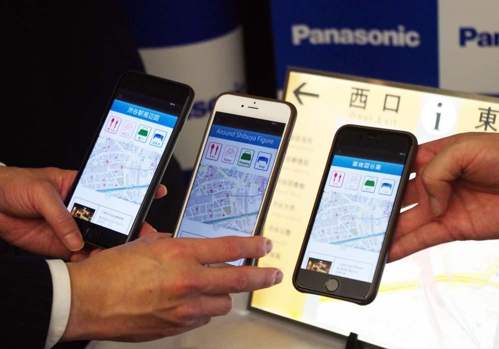 パナソニック,可視光通信「光ID」技術の概要を公開
