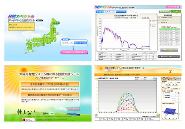 NEDO,太陽光発電向け日射量データベースを拡充