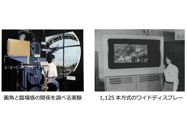 NHKのハイビジョンなど,IEEEマイルストーン認定