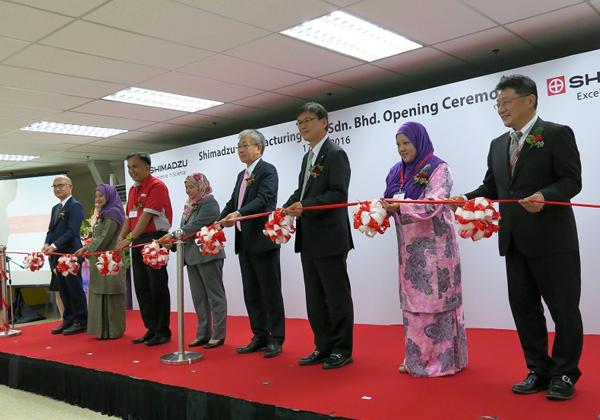 島津製作所,マレーシアの新工場が稼働